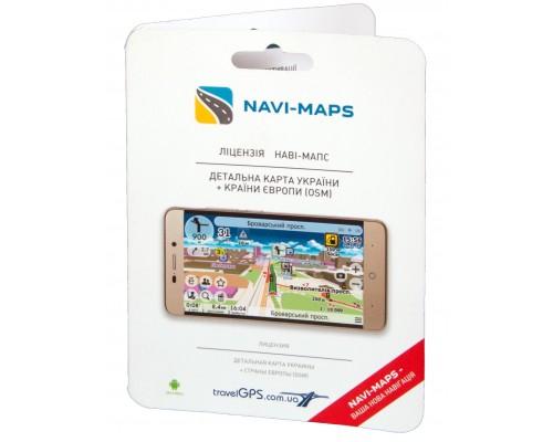 Программная продукция Навигатор Нави-Мапс Украина. Лицензия (Стретч-карта с кодом, для Android)