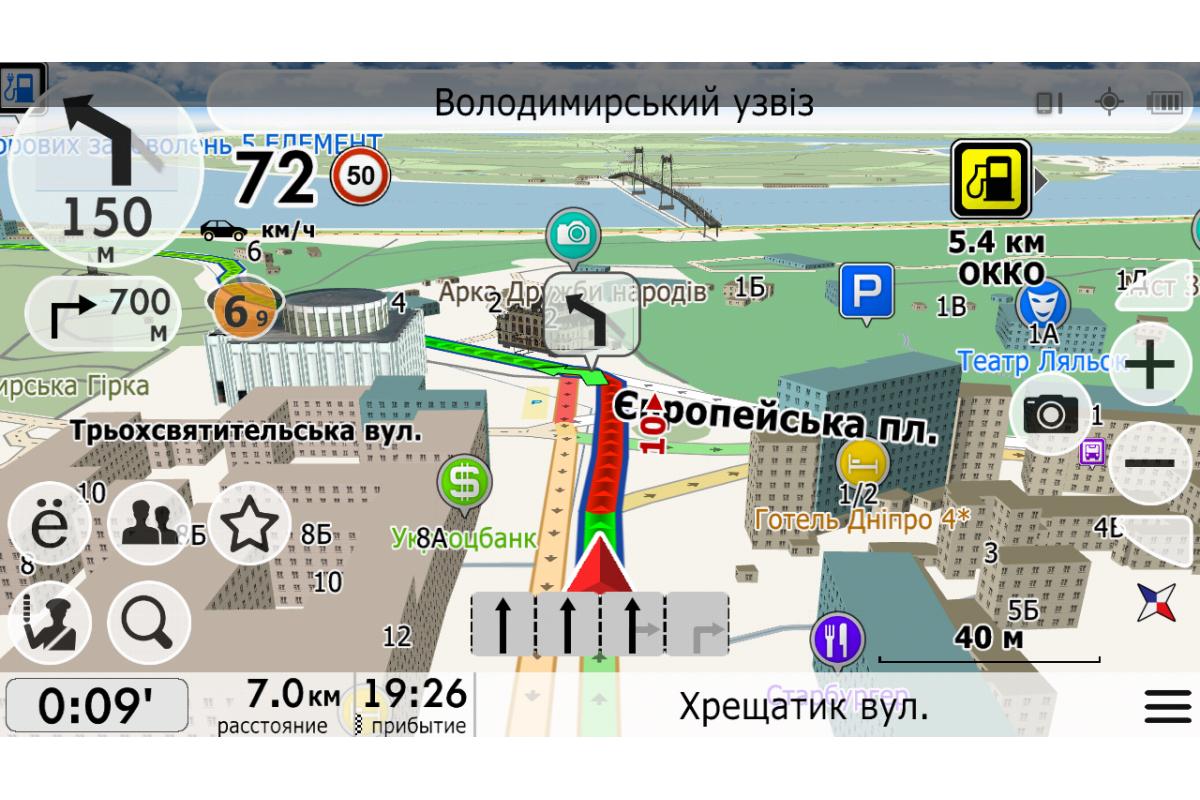 скачать бесплатно навигационные карты для андроид