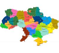 Скачать карты Украины от travelGPS