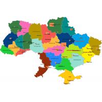 Карты Украины от travelGPS
