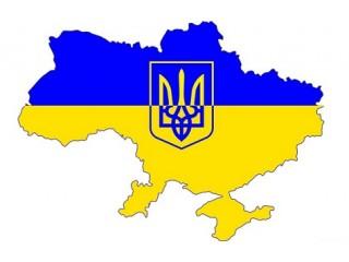 16 января 2016г. - обновлены карты Украины для СитиГИД