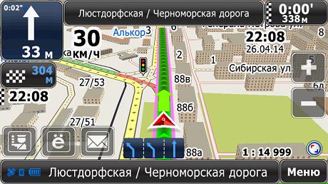 http://gps.globalsat.ua/index.php/sitigid-ukraina/